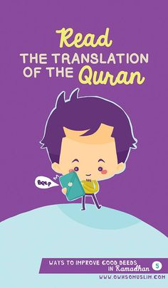 Read the translation of the quran