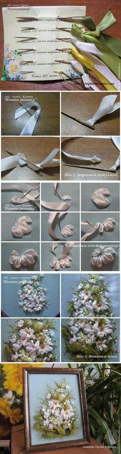 Вышивка лентами ,картина'Полевые ромашки' | Сделай сам! // Наталья Клюева