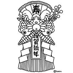 注連飾り・お正月飾り(ぬりえ)