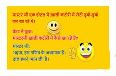 dp for whatsapp funny