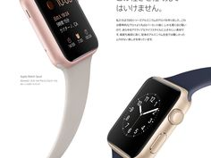 apple watch 玫瑰金