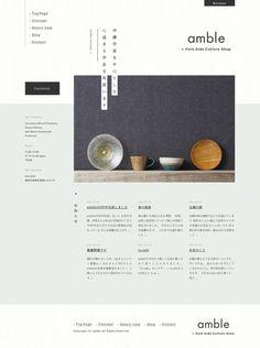 Amble Website Blog Website Design, Website Design Inspiration, Site Web, Tool Design, Design Process, Layout Design, Creation Site, Contacts Online, Branding