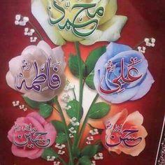 Allah Wallpaper, Mood Wallpaper, Jumma Mubarak Images, Islamic Art Calligraphy, Islamic Pictures, Black And White, Flowers, Muhammad, Quran