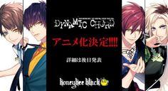 La serie de juegos de Dynamic Chord tendrá adaptación a Anime.
