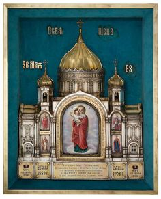 A rare and historically important commemorative silver-gilt and enamel bas-relief of the Cathedral of Christ the Saviour in kiot Khlebnikov with Imperial Warrant, Moscow, 1908