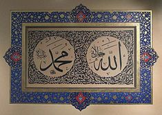 :::: PINTEREST.COM christiancross :::: Ahmet Zeki YAVAŞ +++ RAism and JUDAAism ARE UNITARIAN RELIGIONS.  SO IS, IN THEORY, ISLAM.  CHRISTIANITY, EXCEPT MAY BE FOR JEHOVA WITNESSES, IS TRINITY RELIGION.  BUT, IN PRACTICE, ISLAM IS NOT UNITARIAN, BUT TWINITY.  PROOF:  OFTEN ALLAH AND MOHAMED ARE MIXED IN THE SAME SENTENCE. e.g. THE SHAHADA, AND THE CALLIGRAPH ABOVE. NILISM IS BUDHISM.  BUT ONLY IN THEORY.  IN PRACTICE, BUGHISM IS UNITARIAN. PROOF: ALL THOSE BUDHA STATUES.