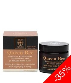 QUEEN BEE Firming and Restoring Rich Face Cream with honey & royal jelly Face Care, Skin Care, Natural Face Moisturizer, Anti Aging Night Cream, Royal Jelly, Organic Essential Oils, Salicylic Acid, Queen Bees, Diy Beauty