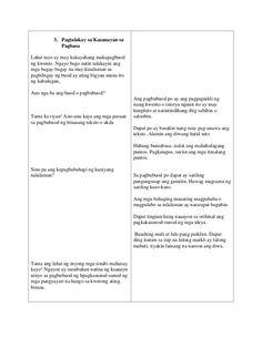 Lessno Plan sa Filipino Teacher Lesson Plans, Filipino, How To Plan, School