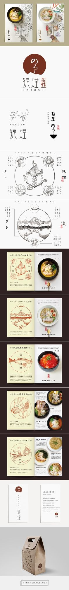 Devi Soewono | NOROSHI (麺屋のろし) a Japanese ramen branding identity project designed by Lee Ching Tat(李 政達)http://www.devisoewono.com/design/noroshi-(麺屋のろし)/ Simplicity of cover and an idea for back-cover page.