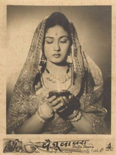 Meena Kumari as Gauri in film Baiju Bawra