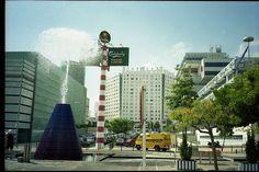 https://flic.kr/p/6N8tEX | Lisboa 2004 XXIX