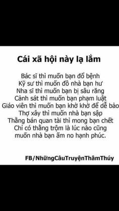 Read 5 from the story ẢNH CHẾ by kudouhana (Kudou Hana) with reads. Funny Blogs, Funny Stories, Bff Quotes, Girl Quotes, Troll, Funny Times, No Name, Funny Facts, Funny Comics