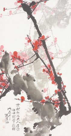 Sumi-e red flowers Japanese Ink Painting, Sumi E Painting, Chinese Painting, Art Chinois, Art Japonais, Korean Art, China Art, Wow Art, Japanese Prints