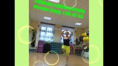 Фитнес танцы/Fitness dance