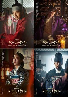 Yeo Jin Gu and Lee Se Young in Top Sageuk Form in Posters and Promos for tvN Mon-Tues Drama The Crowned Clown Jin Goo, Drama Tv Shows, Drama Fever, Kim Sang, Sung Kyung, Korean Drama Movies, Japanese Drama, Drama Korea, Boyfriend Material