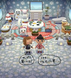 Image Animal Crossing, Kids Rugs, Camping, Pocket, Image, Animals, Ideas, Home Decor, Campsite