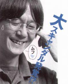 あだち充 / Mitsuru Adachi