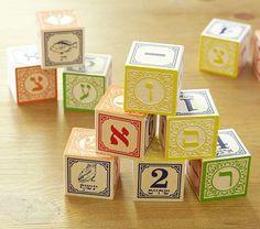 Hebrew Block Set #PotteryBarnKids