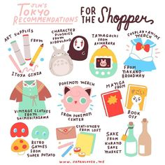 3/3 of our #JLMTokyoRecommendations : for the SHOPPER! If you are looking for omiyage (souvenirs), here are some of the things you can buy when you're in Tokyo, as recommended by the #japanloverme...