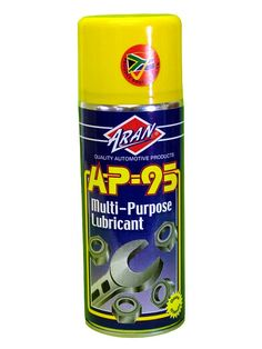 Multi Purpose Lubricant Purpose, Car, Products, Automobile, Autos, Cars, Gadget