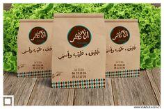 Al Assmar Restaurant Branding by CIRCLE - visual communication -- #Circle #creativeAgency #DesignAgency #CircleVisualCommunication #Design #Restaurant #Branding #Menu #Dubai #UAE #Fnb #food