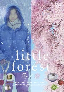 Pureness of the Symphony: [Movie] Little Forest: Winter