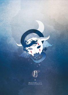 Shin ah's mask,