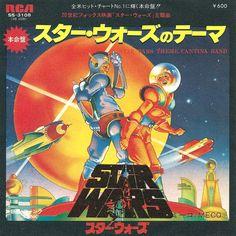 "Meco ""Star Wars Theme"" b/w ""Cantina Band"" RCA Records SS-3108 7"" Vinyl Record, Japanese Pressing (1977) #SatrWars #VinylRecord"