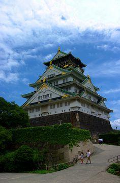 Osaka Castle, Osaka, Japan. Does anyone else notice those curving stones at the beginning of the walk?