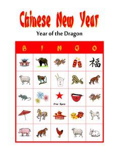 Chinese New Year Personalized Bingo Cards Game Delivered by Email Chinese Birthday, 80 Birthday, Chinese Theme, Birthday Party Games, Chinese New Year Kids, New Year's Games, Party Themes, Party Ideas, Year Of The Dragon