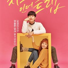 Cheese In The Trap [K-Drama] 2016