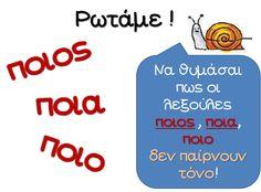 School Lessons, Laura Ashley, Grammar, Greek, Writing, Education, Reading, Reading Books, Onderwijs