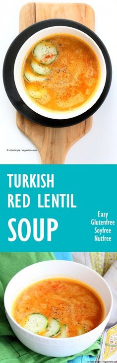 Easy Turkish Red Lentil Soup with carrots, turkish spices, red lentils.Easy weeknight meal. Few ingredients. Vegan Gluten-free Soyfree Recipe |…