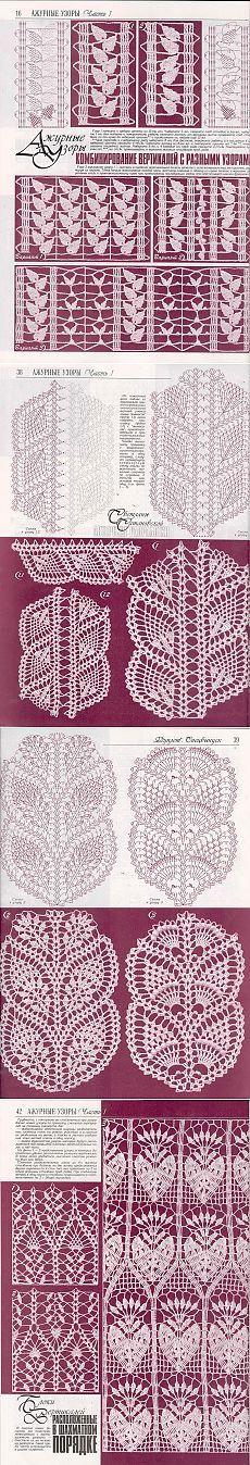 Gibão. Special Edition & quot; Crochet. Padrões em malha arrastão original 1 & quot;