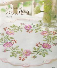 "JAPANESE EMBROIDERY PATTERN- ""I Love Rose Embroidery""-Japanese Craft E-Book #36.Rose embroidery,Flor"