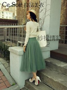 Women Girls New Trendy Lively Long Tulle Sexy Lace Green Veil Middle Skirt Hot | eBay