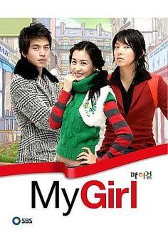 My girl (Korean)