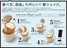 MosBurger - Cup Patissia 季節限定 Web Design, Web Banner Design, Japan Design, Food Design, Layout Design, Web Layout, Grid Layouts, Composition Design, Web Inspiration