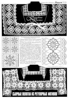 (notitle) - Crochet yokes and Collars Col Crochet, Crochet Bolero, Crochet Lace Edging, Crochet Motifs, Crochet Collar, Crochet Diagram, Lace Collar, Crochet Chart, Irish Crochet