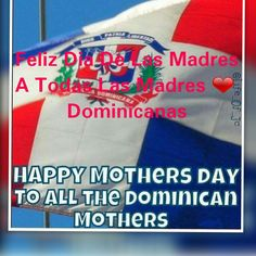 Happy Birthday Tia, Spanish Inspirational Quotes, Dominican Republic, Happy Mothers Day, Life Quotes, Wallpaper, Outfit, Places, Birthday Congratulations