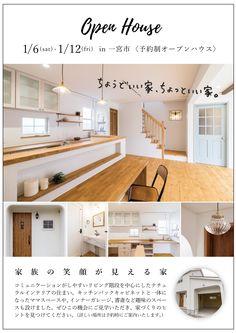 ジャストの家[公式] 家族の笑顔が見える家 予約制オープンハウス Flyer And Poster Design, Flyer Design, Layout Design, Print Design, Web Design, House Design, Graphic Design, Pamphlet Design, Real Estate Flyers