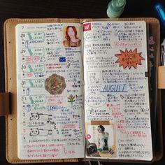 3色ボールペンだけで書いてみようとしたけど、結局5色。スッキリすると思ったのに全然しなかったのはなぜ?  #ほぼ日手帳 #ほぼ日weeks #ほぼ日手帳weeks #Padgram
