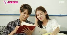 "Lee Jong Hyun and Gong Seung Yeon Are Full of Smiles and Tears in Last ""We Got Married"" Episode Gong Seung Yeon, Lee Jong Hyun Cnblue, We Get Married, Jeju Island, Lighthouse, Marriage, March, Korean, Couple"