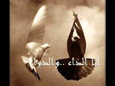ألست انا انا ؟ - جلال الدين الرومي Sufi Music, Sailor, Batman, Artist, Alphabet, Movie Posters, Life, Deep, Peace