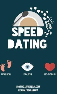 быстрые знакомства - Поиск в Google