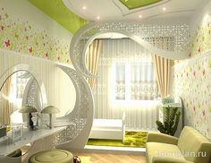 Dream Rooms, Decoration, Wallpaper Backgrounds, Valance Curtains, Living Room Designs, Kitchen Decor, House Design, Mansions, Interior Design