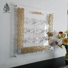 Stunning Contemporary Handcrafted Ayat ul Kursi and Luh-E-Qurani Luxurious lslamic Wall Art Size h x w approx Make Time 6 weeks Islamic Wall Decor, Arabic Decor, Compound Wall Design, Ayatul Kursi, Plexiglass, Islamic Art Pattern, Islamic Paintings, Arabic Calligraphy Art, Islamic Gifts