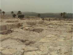 Ruins of King Solomon's Palace in Megiddo formally known as Tel Hazor. (1 Kings 7:1-12)