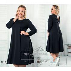 Платье с вырезом на спинке свободный крой черный