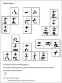 Counting in Chinese - jigsaw from National Centre for Excellence in Teaching Mathematics